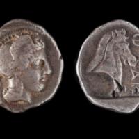 Pharsalos, Thessaly, Silver Hemidrachm